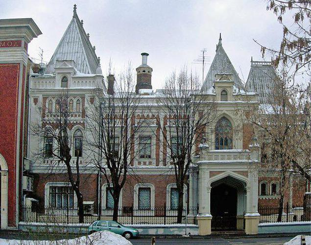 дом архитектора москва