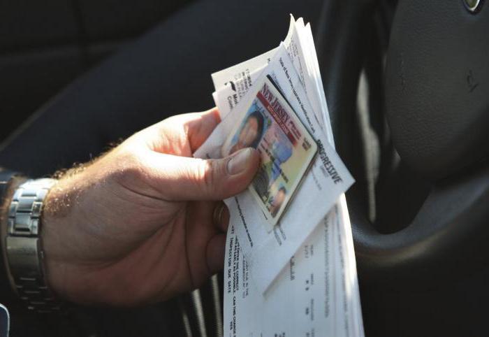 пожизненное лишение водительских прав