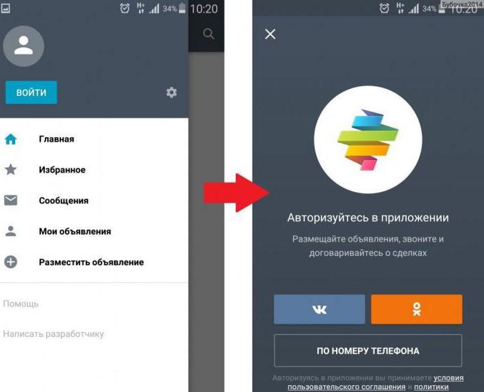 бесплатные объявления о знакомстве в москве без регистрации