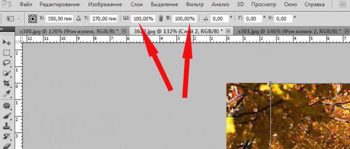 слои в фотошопе как изменить размер правильно