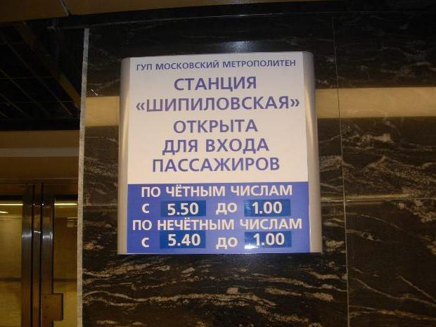 доставкой выгодным в во сколько открывается метро того чтобы процедура
