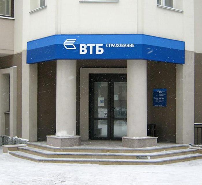 Страхование телефонов ВТБ: особенности, страховой случай, подводные камни, отзывы