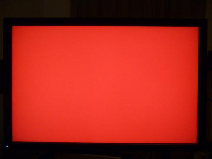 красный экран картинка луч света проходит