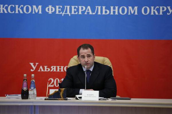 полномочного представителя президента российской федерации