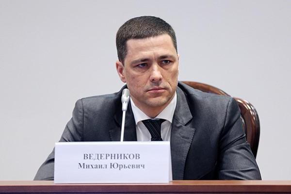 полномочный представитель президента рф