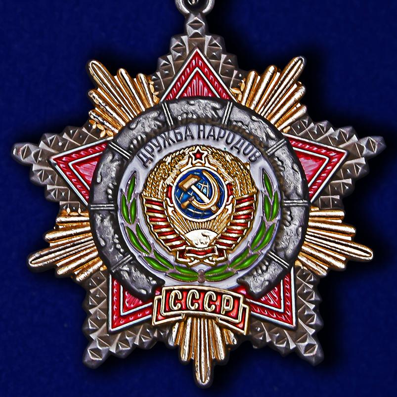 ордена и медали ссср по значимости