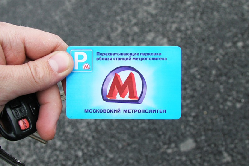intercepting parking in Moscow how to use