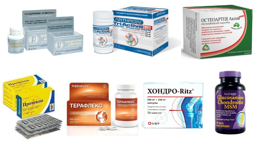 протекта таблетки инструкция по применению цена аналоги