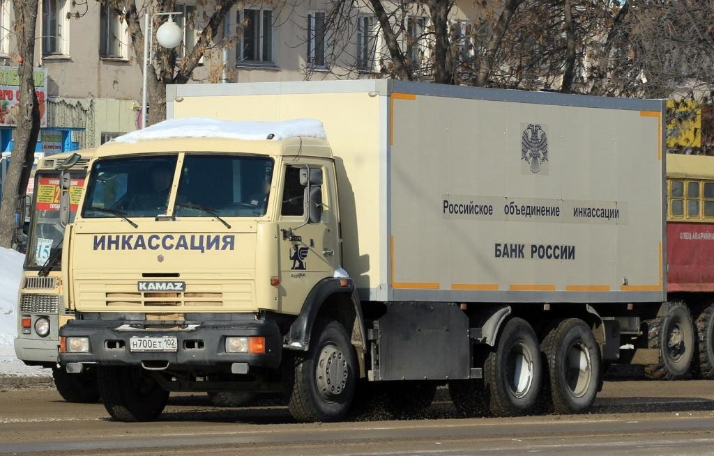 Rosinkas reviews of workers Moscow boshenko 3