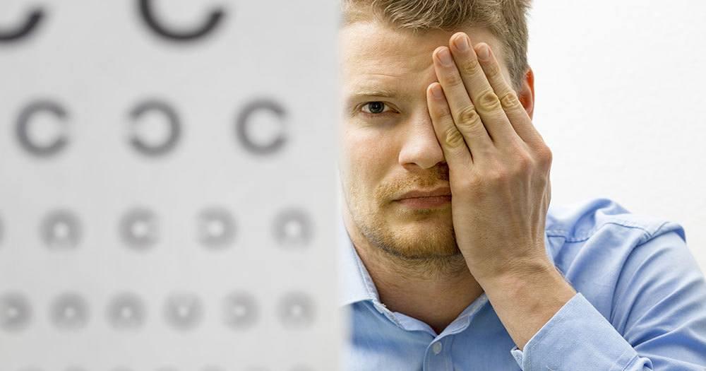 Плохо вижу вблизи - что делать? Как называется зрение, когда плохо видишь вблизи