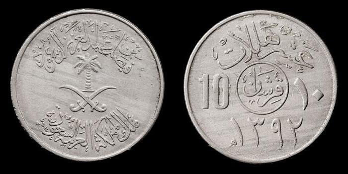 Арабские монеты: описание, история, интересные факты