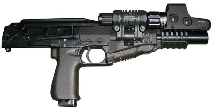 пистолет-пулемет ср 2 вереск