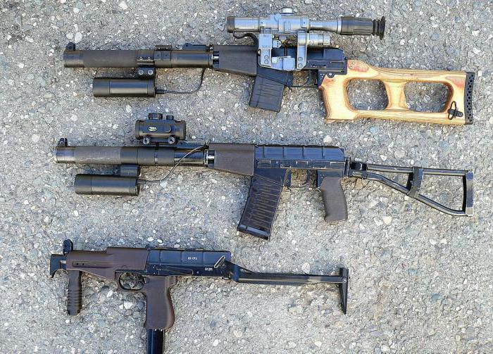 пистолет пулемет вереск