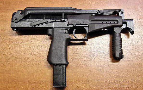 пистолет пулемет ср 2 вереск
