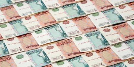 Современные русские деньги: монеты и банкноты.