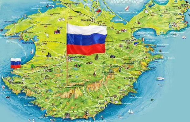 Крым: купюра 100 рублей. Фото новой сторублевой купюры