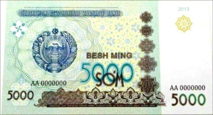 Узбекистанские деньги купить пластиковые монеты