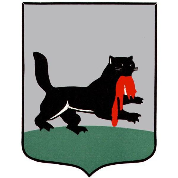 города иркутской области список