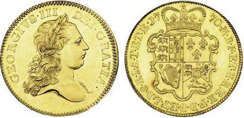 1 гинея в рублях монеты анна серебро цена