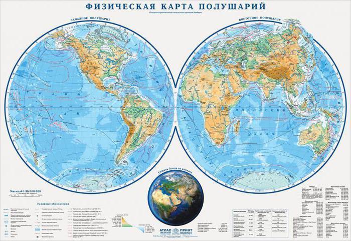в каких полушариях расположена россия