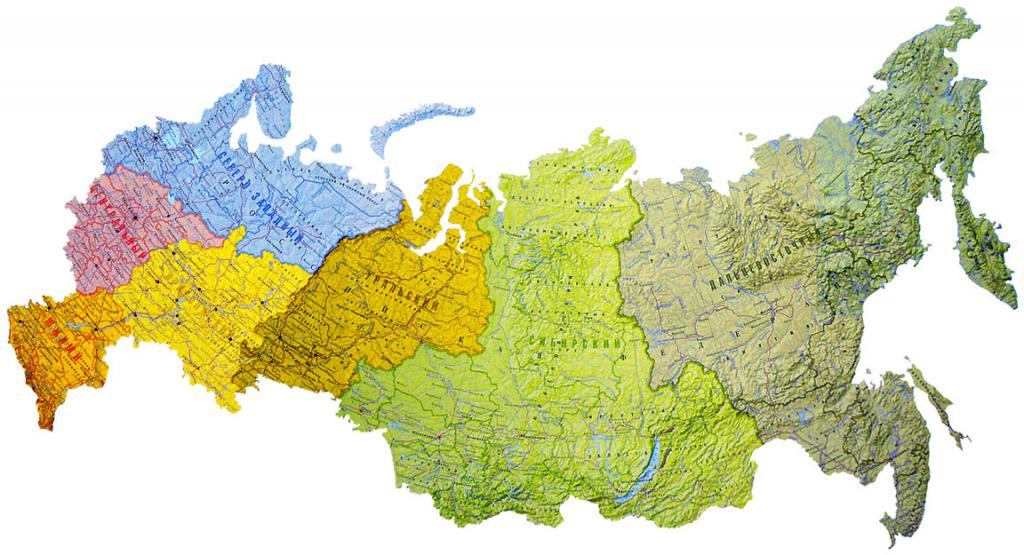 территория российской федерации она наконец