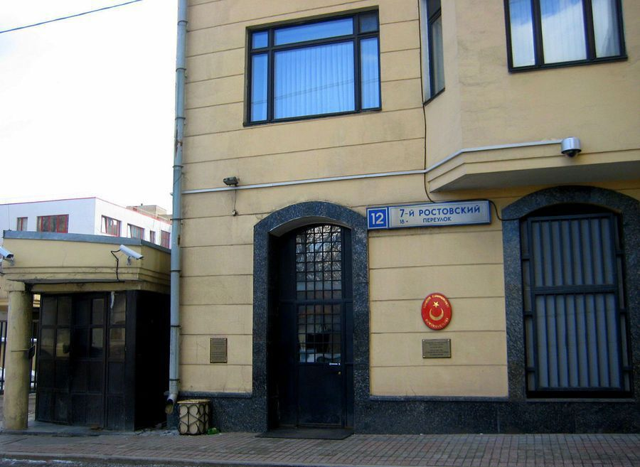 Турецкое посольство в Москве. Адрес и структура