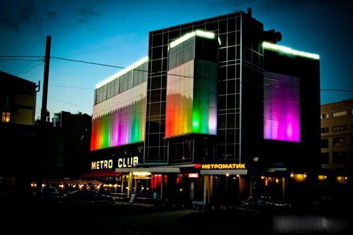 клуб метро в санкт петербурге фото