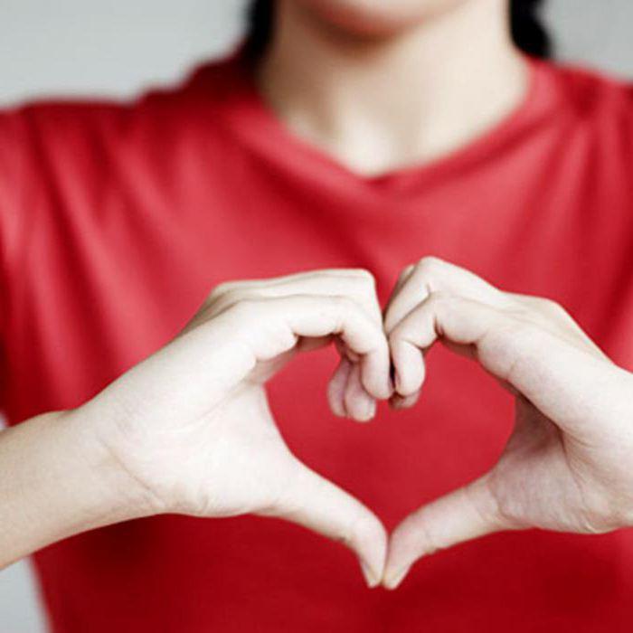 Постмиокардический кардиосклероз: причины, симптомы и лечение