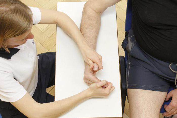Где взять столик букмекера в игре верность [PUNIQRANDLINE-(au-dating-names.txt) 55
