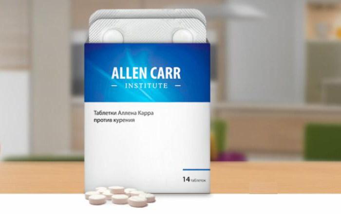 Таблетки аллена карра развод