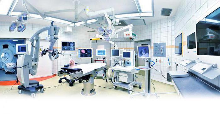 обследование в клиниках германии