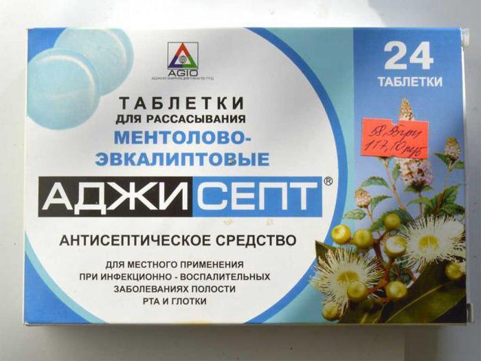 леденцы препараты против паразитов что это