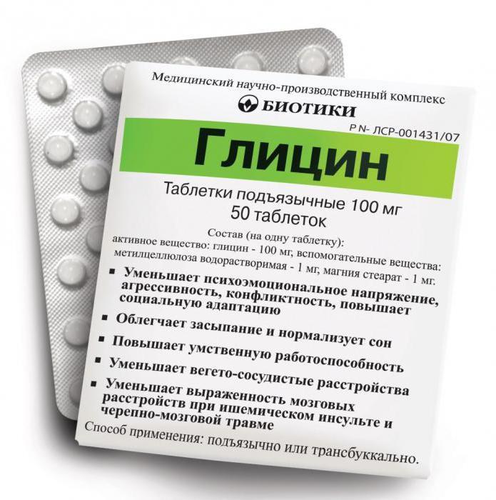 как принимать глицин взрослому в таблетках