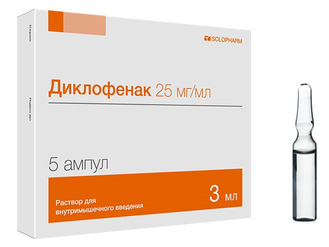 диклофенак для уколов при цистите