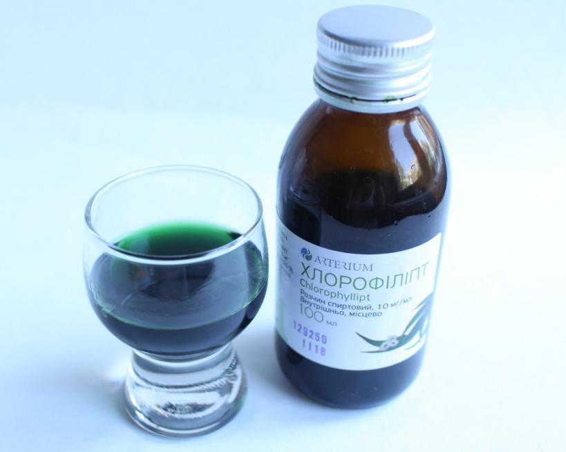 хлорофиллипт для полоскания горла детям как разводить