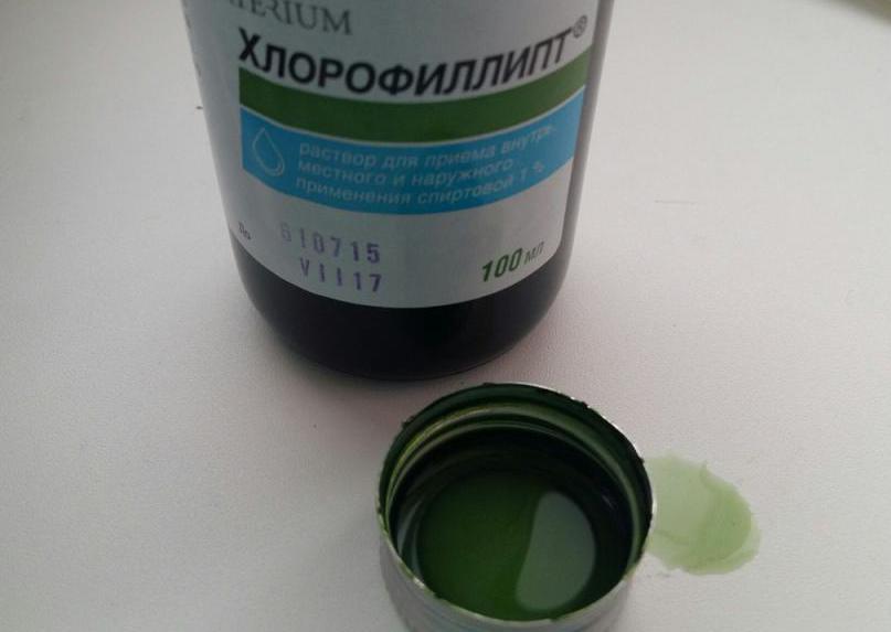 хлорофиллипт для полоскания горла как разводить взрослому