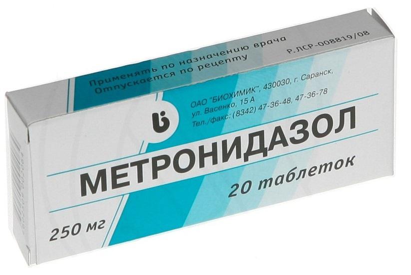 трихомониаз у мужчин симптомы и лечение