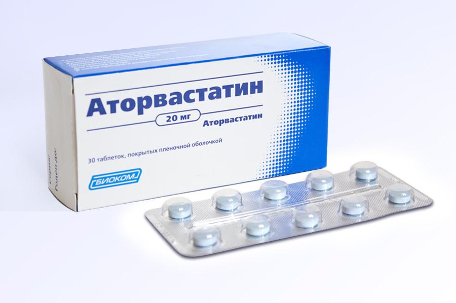 эффективное лекарство