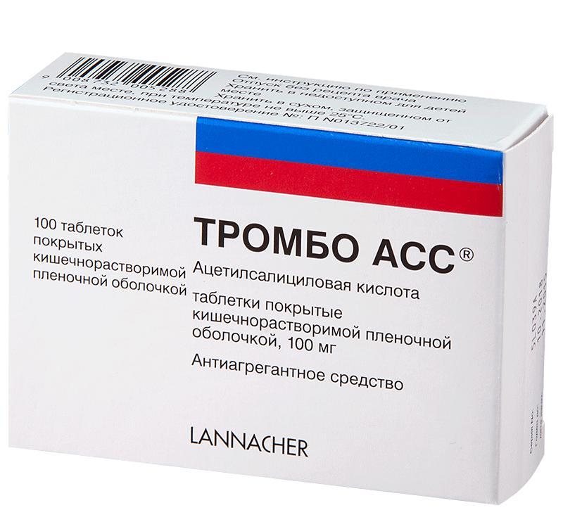 лучшее лекарство для чистки сосудов