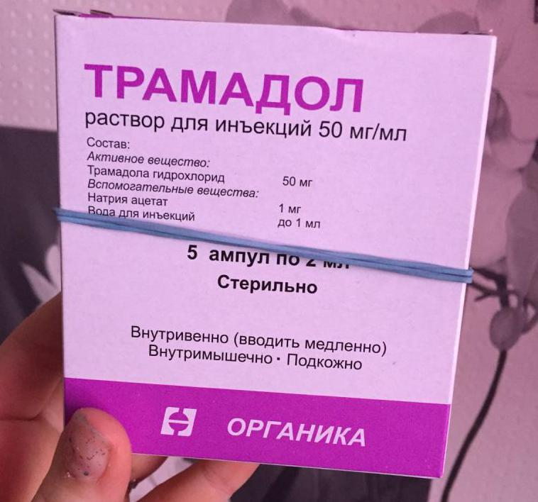 tramadol max dose 24 hours