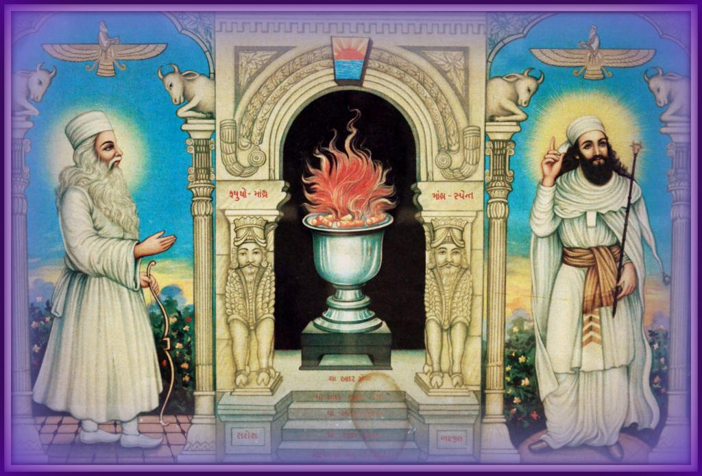 the rise of religion Zoroastrianism