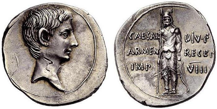 Монеты Армении: история