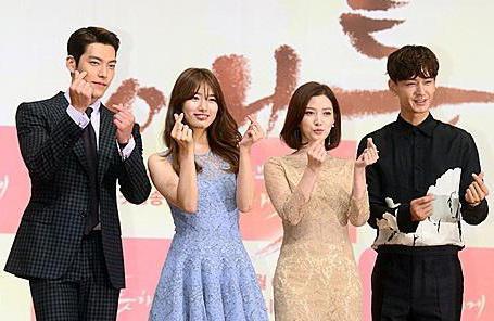 Высшее общество корейский сериал