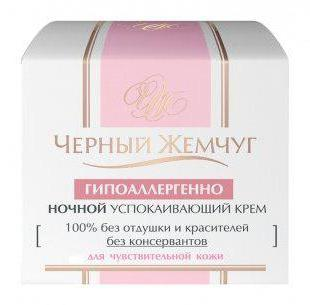 гипоаллергенный крем для кожи