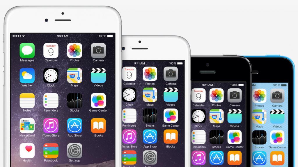 четыре айфона