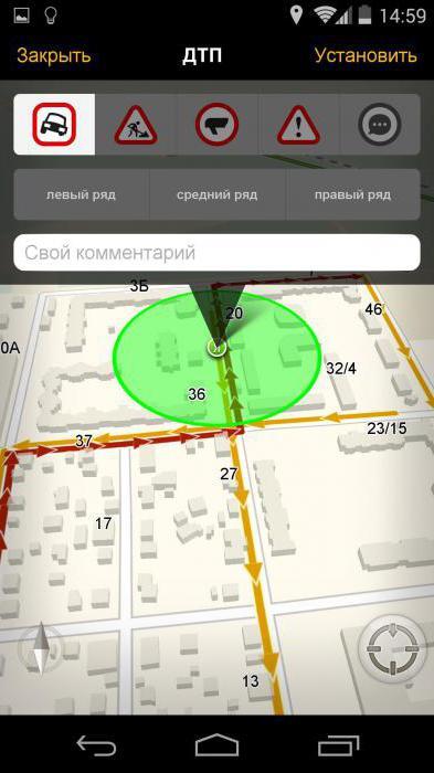 Нарисовать маршрут на карте онлайн. Создать трек 29