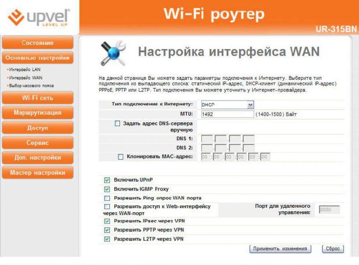 wifi upvel