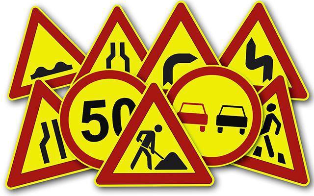 установка дорожных знаком гост