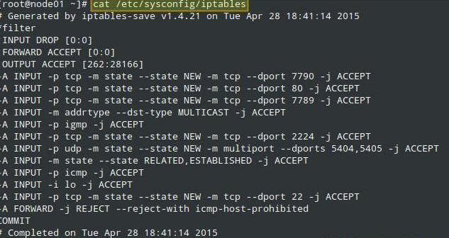 linux проверить открытые порты