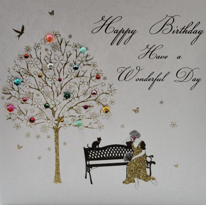 Стихи для поздравления с днем рождения классика 320